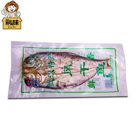 C258g袋装生风干鱼(鳊鱼)