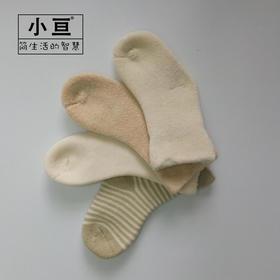 天然彩棉宝宝袜子有机秋冬加厚棉袜纯棉1-3岁2-5岁婴儿毛圈3双