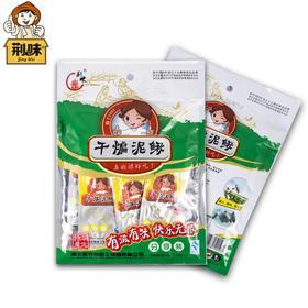 C96g袋装干煸泥鳅(麻辣味)
