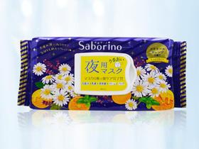 Saborino晚安面膜28枚 高保湿 洋甘菊橙