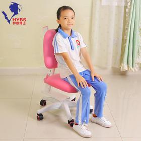 护眼博士  B108学生椅子 升降椅  儿童学习椅  写字椅  书桌椅  电脑椅  凳子  矫姿椅