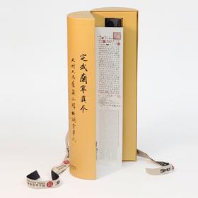 兰亭序高档礼盒茶垫