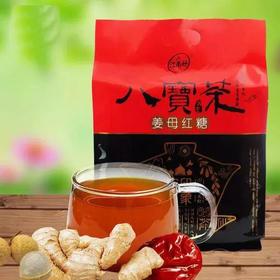 让女人过舒适生活 姜母红糖八宝茶700g 甜而不腻,母亲关怀