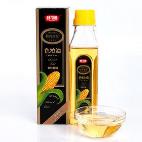 舒可曼特列菲克色拉油玉米油200mL