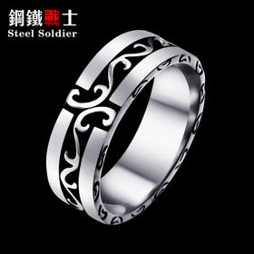典雅雕花戒指男士不锈钢时尚尾戒