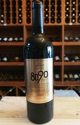 【原装进口】奥利维尔8090干红葡萄酒 750ml