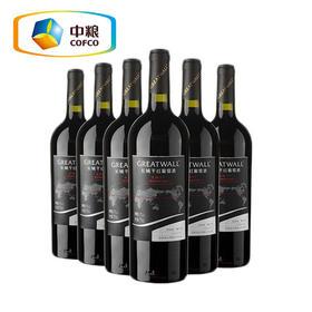 长城葡萄酒 北纬37度精选级解佰纳干红酒整箱750ml*6