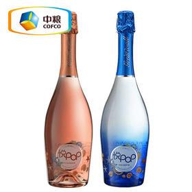 烟台长城新款悦POP低醇白起泡酒+桃红甜葡萄酒双支