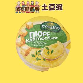 俄罗斯进口小杯土豆泥香葱40g(满洲里互贸区直发)