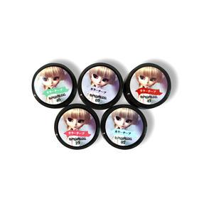 纤葉樱罐装小布胶60色可选 5ml/罐 持久耐磨,色泽亮丽