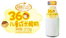 360°儿童成长酸奶(月套餐,每天配送)西安
