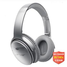 Bose QuietComfort35 无线主动降噪QC35 蓝牙头戴式耳机 黑色/银灰色