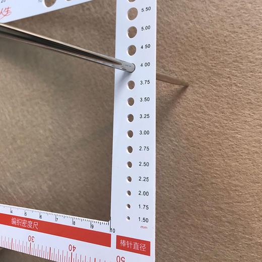 毛衣密度尺 编织人生定制 测量编织密度和针号 有视频使用方法 商品图3