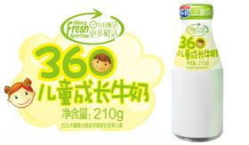 360°儿童成长纯牛奶(月套餐,每天配送)AK