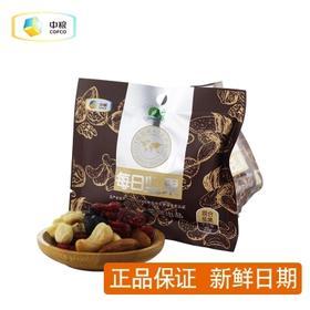 中粮每日坚果组合装混合坚果750g原味礼盒成人儿童