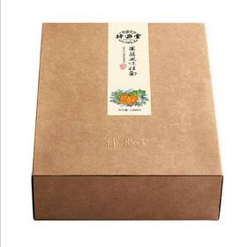 【包邮】营养面 挂面蔬菜面条 早餐营养汤面 方便素食面 家用 蔬菜风味挂面6种组合装(厂家直发)