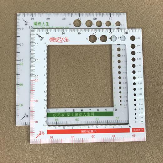 毛衣密度尺 编织人生定制 测量编织密度和针号 有视频使用方法 商品图2