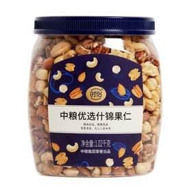 时怡中粮优选什锦果仁1.02KG零食小吃坚果包邮休闲办公