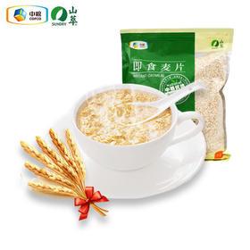 中粮山萃早餐麦片代餐冲饮燕麦片即食免煮谷物麦片营养袋装麦片