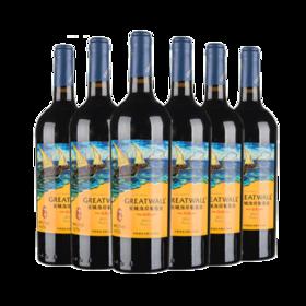 烟台长城海岸传奇扬帆解百纳干红葡萄酒整箱6支