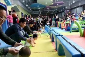 悦宝园周年庆,0-4岁宝宝专享福利,1元抢购!