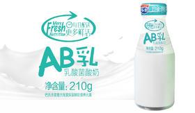 AB乳酸奶(月套餐,每天配送)AK
