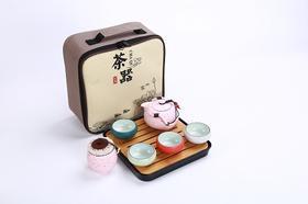 旅行茶具 一壶四杯 一罐 一盘(2种款式)