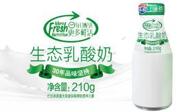 生态乳酸奶(月套餐,每天配送)西安