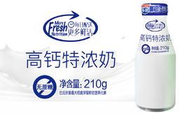高钙特浓纯奶(月套餐,每天配送)西安
