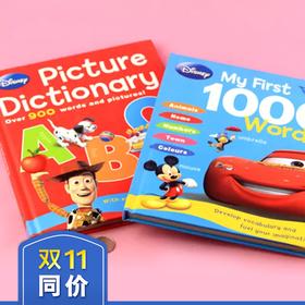 原价735元!仅1.8折!英文原版《迪士尼儿童图解词典》2册,美亚2016年最佳畅销书!3-8岁