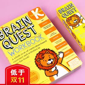 原250元!美国教育类第一畅销Brain Quest套装,正版英文智力开发问答卡,好玩便携!120张卡片,300个问答!还有配套练习册!2-7岁
