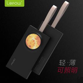 乐泡 10000 毫安移动电源/充电宝超薄便携双USB输出双向快冲安卓/苹果/手机/平板等