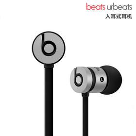 Beats URBEATS 2.0入耳式耳机三键线控hifi带麦降噪面条耳麦手机苹果耳机 黑色
