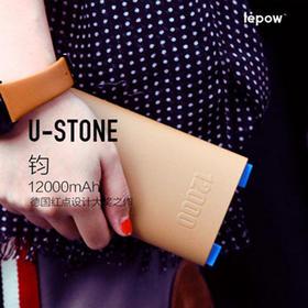 Lepow乐泡 钧 聚合物移动电源充电宝12000毫安手机平板通用充电宝 郎灰色 12000