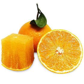 爱媛果冻橙,一件13斤左右