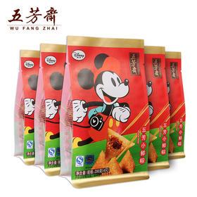 五芳斋 迪士尼 五芳小鲜粽 200g*5包 迪士尼真空迷你鲜肉粽共20只