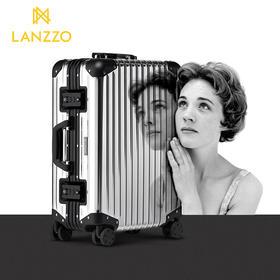 意大利品牌LANZZO/兰颂 新款镜面旅行箱商务登机箱拉杆箱20寸铝镁合金行李箱◆