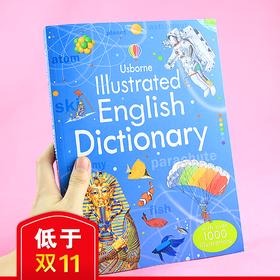 原130元!超便携!接轨美国高考的【学生专用词典】,从小学用到高中,原版进口,Usborne Illustrated English Dictionary!9-15岁