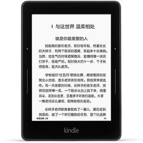 Kindle Voyage 电子书阅读器电纸书电子墨水屏
