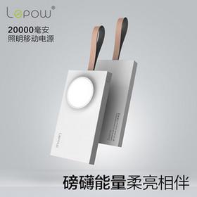 乐泡 20000 毫安移动电源/充电宝超薄便携双USB输出双向快冲安卓/苹果/手机/平板等