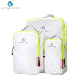 美国eaglecreek旅行出差轻盈系列衣物收纳袋打理袋三件套装 进口