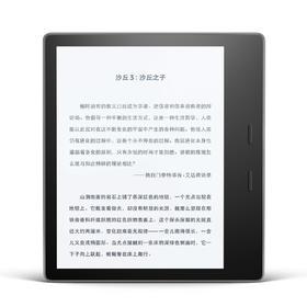全新亚马逊Kindle Oasis电子书阅读器(2017版)