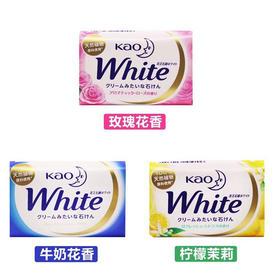 【日本】【青岛保税仓】KAO花王香皂