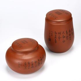 宜兴紫砂  茶叶盖罐 /套