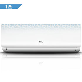 【TCL官方正品】  KFRd-25GW/EL13 (纯铜管)1匹  冷暖定频空调挂机