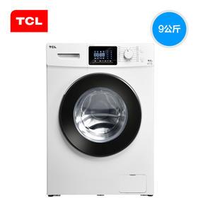 【TCL官方正品】TCL XQG90-P320B  9公斤滚筒洗衣机   大容量   新品上市