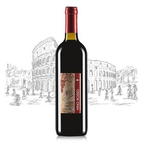 意大利酒庄直供 萨博瑞·昂提克红酒 买两箱赠分酒器五件套