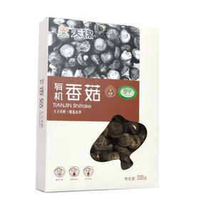 天锦有机香菇礼盒