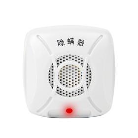 超声波除螨仪无线家用