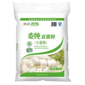 香雪 麦纯富强粉